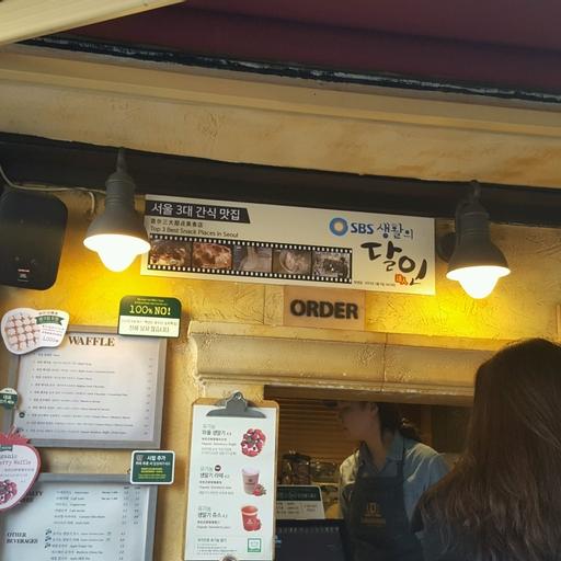 림벅와플 사진 - 서울시 중구 태평로2가 365