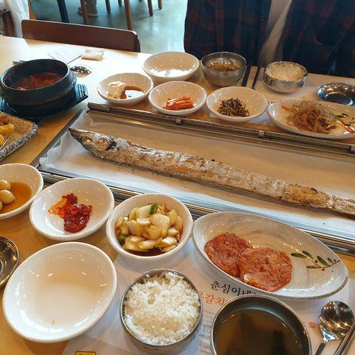 Chunsimine Pictures - 160-4, Changcheon-ri, Andeok-myeon, Seogwipo-si, Jeju-do, Korea