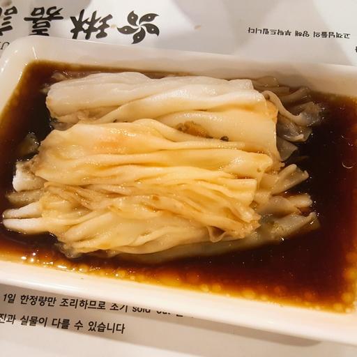 림가기 사진 - 서울시 마포구 서교동 327-45