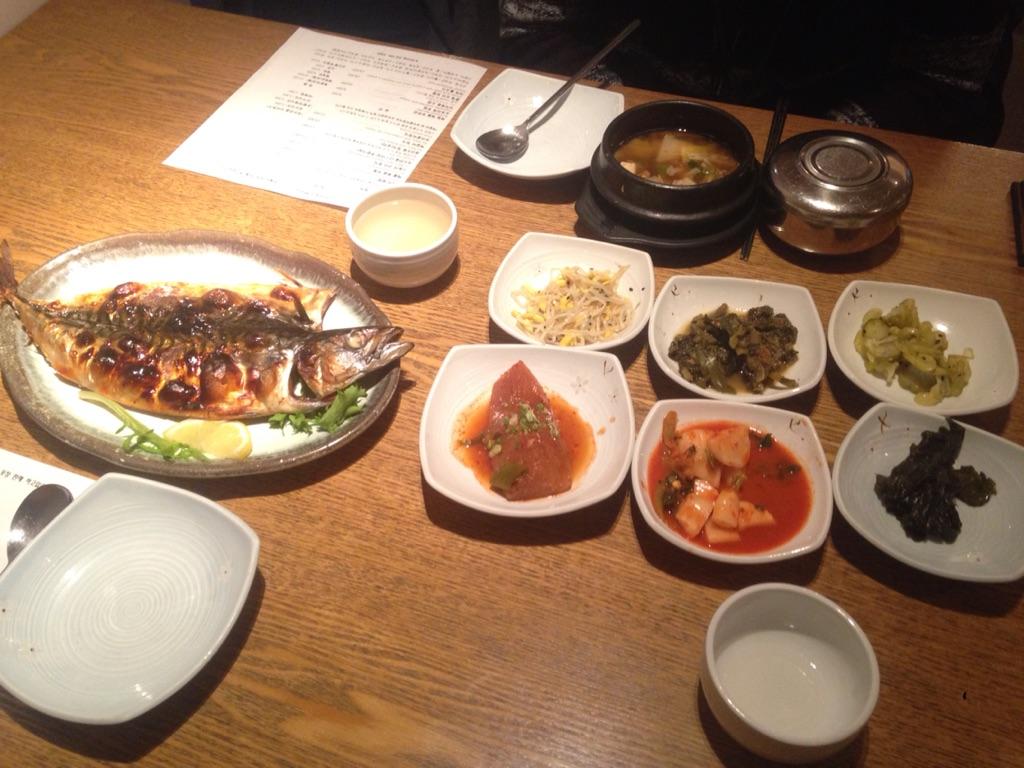 Include TopList Restaurant Image