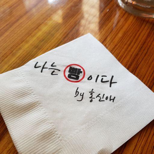 솔트 사진 - 서울시 강남구 신사동 508-12