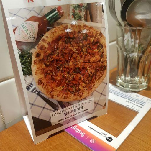 Myeongdong Pizza Pictures - 17-2, Euljiro 6(yuk)-ga, Jung-gu, Seoul