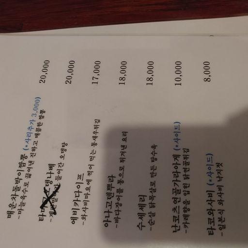하꼬 사진 - 서울시 마포구 상수동 341-6