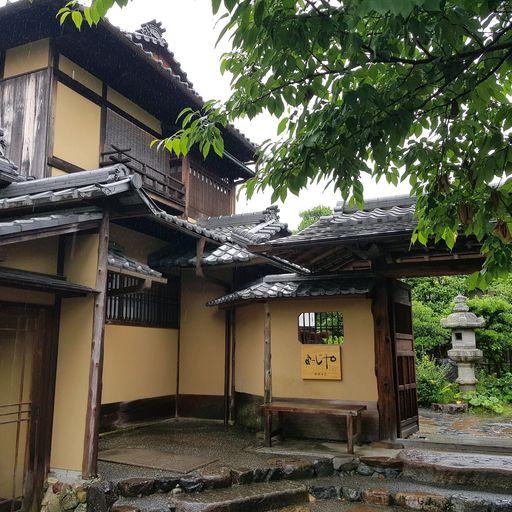 Yojiya Cafe 사진 - 15 Shishigatani Hōneninchō, Sakyō-ku, Kyōto-shi, Kyōto-fu