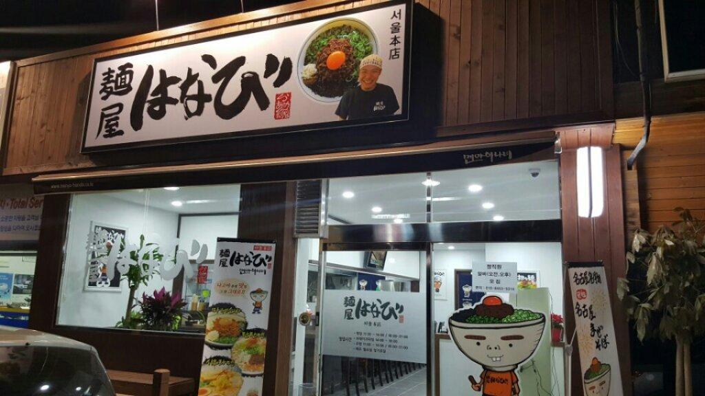 Similar Restaurant Image