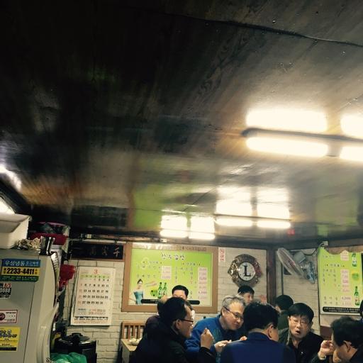 산수갑산 사진 - 서울시 중구 인현동1가 15-4