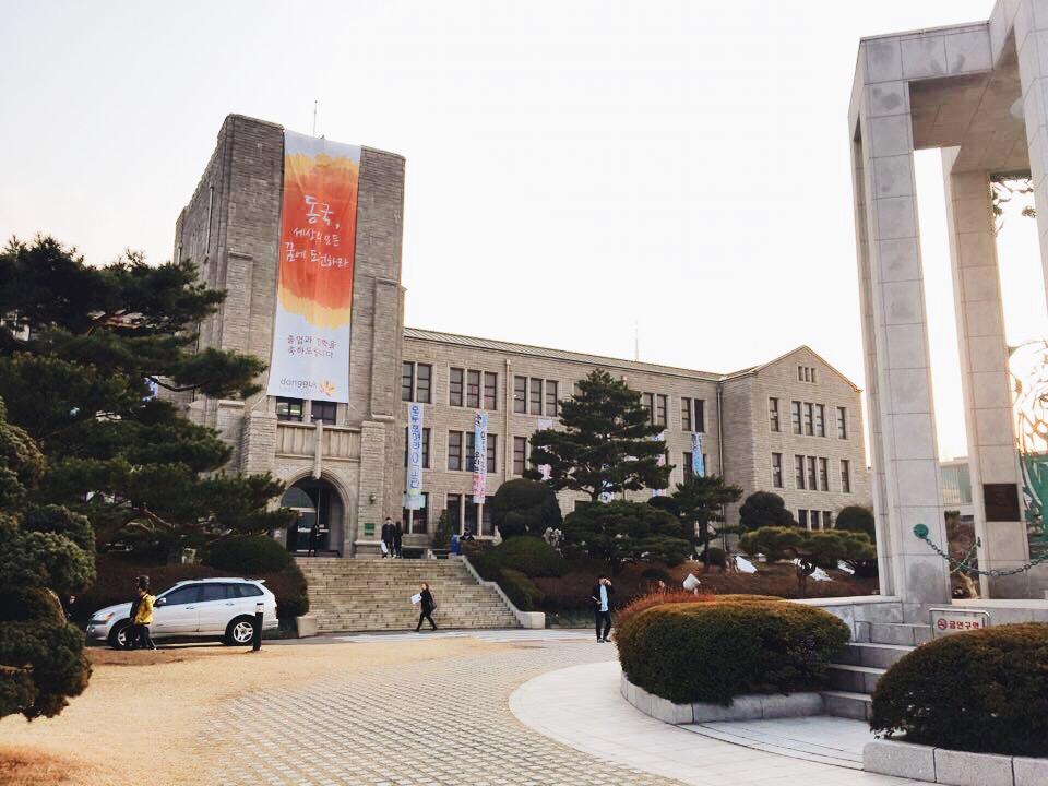 2016년 동국대 맛집 사진