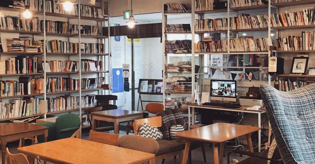 책 읽기 좋은 카페 베스트 10곳 사진