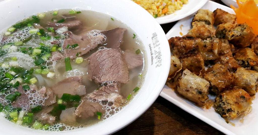 현지인이 운영하는 베트남 쌀국수 맛집 사진